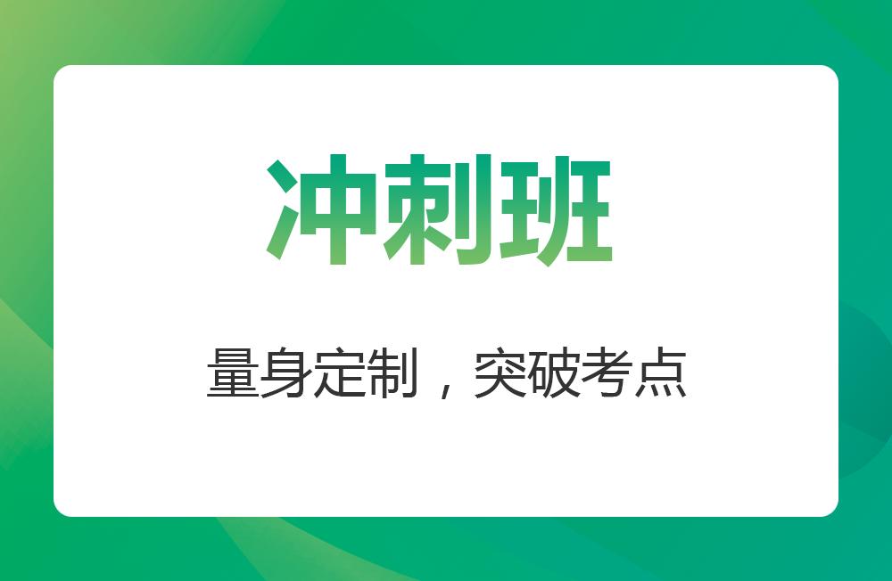 2021年 临床医学工程技术(师) 冲刺班